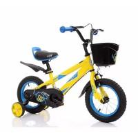 Xe đạp trẻ em 77B14