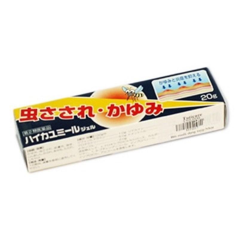 Kem bôi muỗi đốt Nhật Bản 20ml