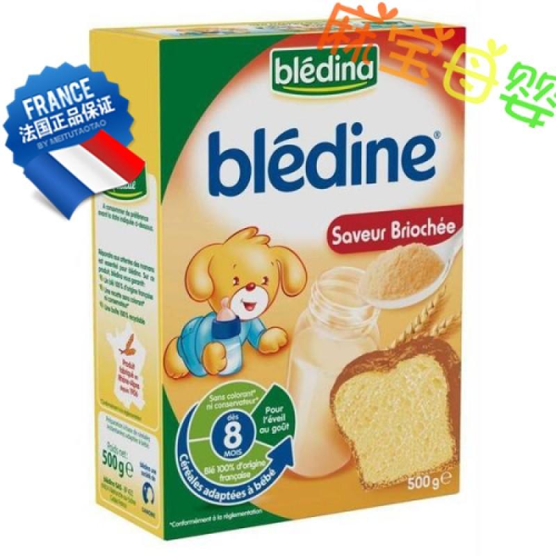 Bột lắc sữa Bledina 8 tháng