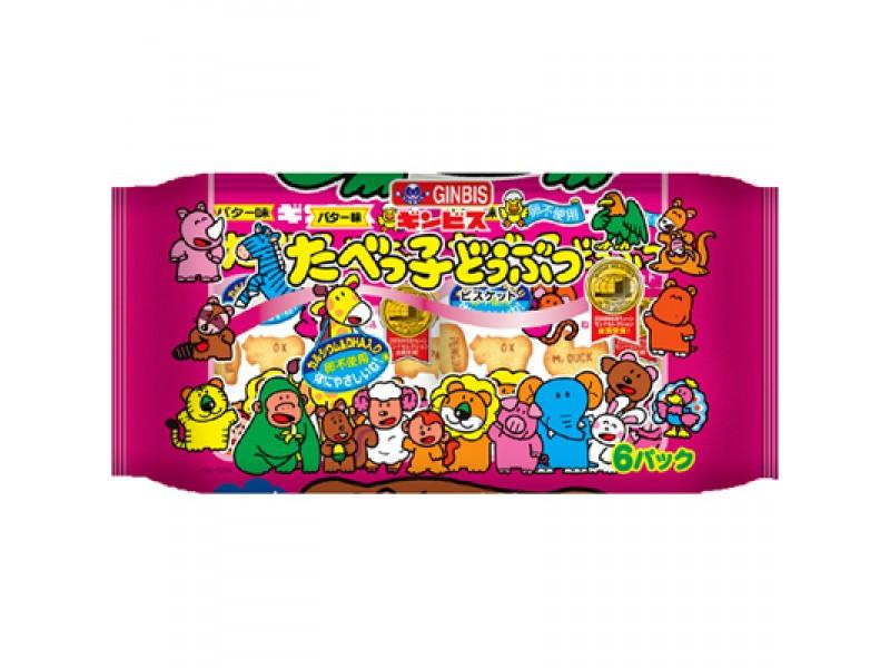 Bánh ăn dặm hình thú GINBIS Nhật