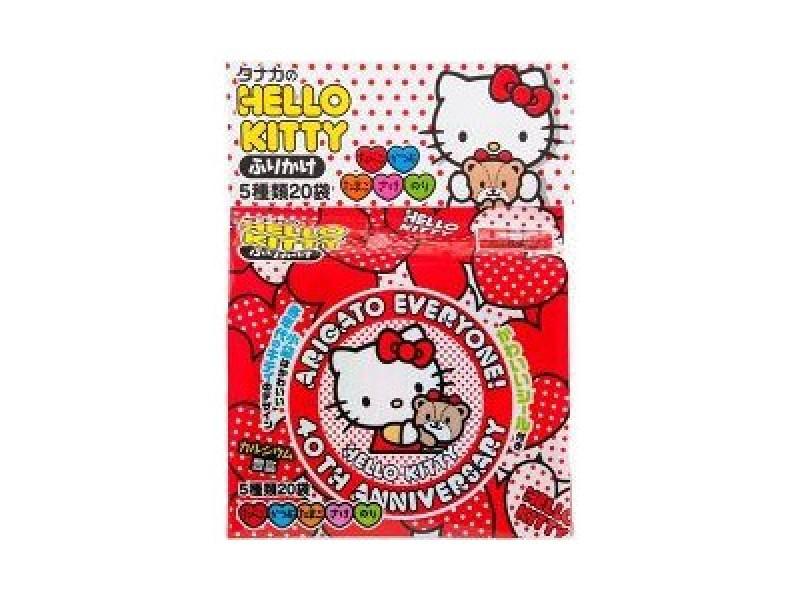 Dinh dưỡng Hello Kitty Rắc cơm Nhật