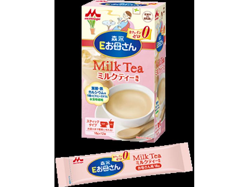Sữa bầu Morinaga Nhật vị Hồng trà 18gx12